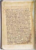 S 417 (12th c., paper, translated from Greek), 99v. The beginning of Theodoret's Commentary on Amos' Prophecy.